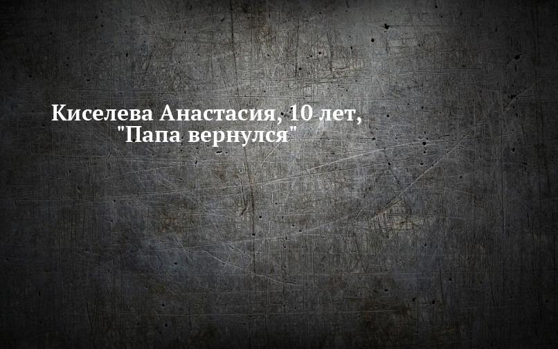 БРАНИМИР ПАПА Я ВЕРНУЛСЯ СКАЧАТЬ БЕСПЛАТНО