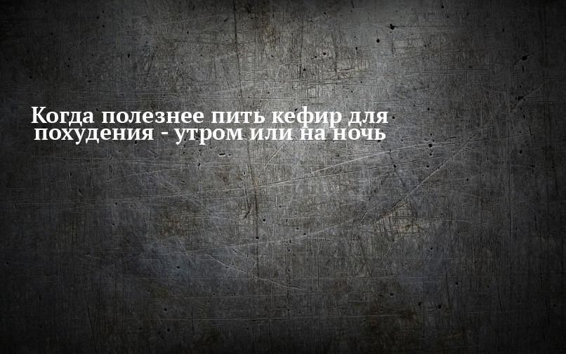 Бодифлекс упражнения для похудения видео на русском